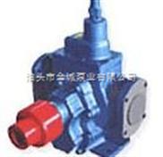 供应KCG高温齿轮泵、罗茨油泵、不锈钢齿轮泵