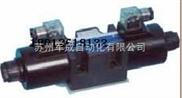 台湾筌达电磁方向控制阀
