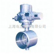 電動焊接蝶閥-上海電立閥門