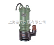 WQK/QG、WQX系列带切割装置潜水排污泵