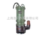 WQK/QG、WQX系列帶切割裝置潛水排污泵