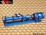 不锈钢螺杆泵,螺杆泵