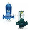 屏蔽式管道泵 SPG屏蔽泵
