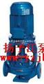 离心泵厂家:ISGB型便拆立式管道离心泵