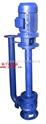 排污泵廠家:YW液下式排污泵