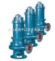 排污泵厂家:QWP型不锈钢防爆潜水排污泵