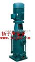 多级泵厂家:DL型立式多级离心泵