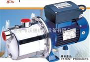 射流式自吸不锈钢离心泵