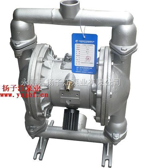隔膜泵厂家:QBY-80气动隔膜泵