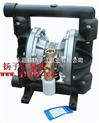 隔膜泵厂家:QBY塑料气动隔膜泵