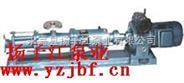 螺杆泵厂家:单螺杆泵 G型单螺杆泵(轴不锈钢)