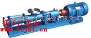 螺杆泵厂家:I-1B系列浓浆泵(整体不锈钢)