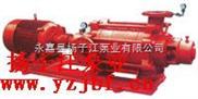 消防泵廠家:XBD-(W)臥式多級消防泵