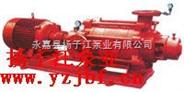 消防泵厂家:XBD-(W)卧式多级消防泵