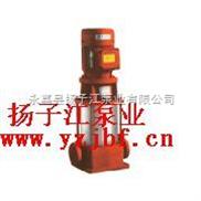 消防泵廠家:XBD-L型立式多級消防泵