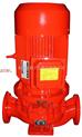 消防泵,XBD-ISG立式单级消防泵,立式单级消防泵