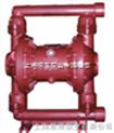QBK型新型气动隔膜泵