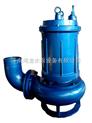 QW-無堵塞潛水污水泵