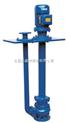 立式液下泵|液下式排污泵|不锈钢液下式排污泵