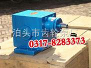 渣油泵、ZYB高温渣油泵