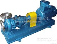泵阀之乡,高温离心泵专家,热水离心泵全系列