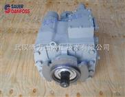 供應薩奧PV23液壓泵