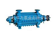 益阳DG型次高压锅炉给水多级泵湖南华力多级离心泵性价比高