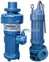 益阳大地牌BQW型隔爆型矿用潜水泵湖南华力潜水泵联系方法