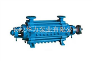 岳阳DG型次高压锅炉给水多级泵湖南华力多级离心泵产品展示