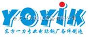 东方一力优价现货供应AST电磁阀4WE6D62/EG220N9K4/V