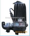 AS/潜水排污泵AV