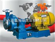 海坦牌生产 化工泵系列 FB、AFB型不锈钢耐腐蚀离心泵