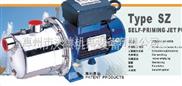 不銹鋼射流式自吸離心泵