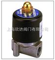 臺灣UNI-D電磁閥,SUS系列電磁閥