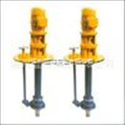 供应 FY型铸铁液下泵