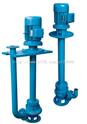 YWJ型自動攪勻式液下泵、QGYW型切割式液下泵