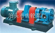 不锈钢圆弧齿轮泵、圆弧齿轮泵、不锈钢圆弧泵