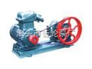 渣油泵、齿轮泵、重油泵、齿轮油泵、ZYB渣油泵