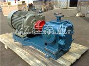 高温齿轮油泵 高温齿轮泵 高温油泵