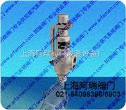 螺紋彈簧式全啟式安全閥|耐高溫安全閥|鑄鋼安全閥