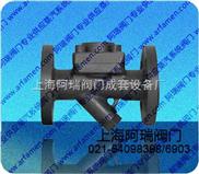 热静力膜盒式疏水阀 锅炉疏水阀 热静力疏水阀制造