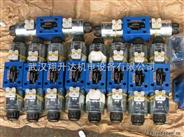 4WEH16D-7X/6EG24N9EK4力士樂電液閥