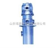 LTNA型凝结泵