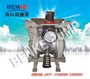 QBK-50-QBK-50工程塑料气动隔膜泵