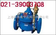 400X-16C 流量控制阀