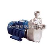 供应 FBZ不锈钢耐腐蚀自吸离心泵