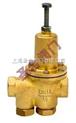 帶過濾器減壓閥(200P型)