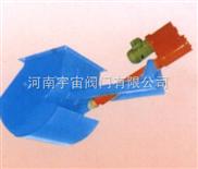 电液动扇形卸料阀