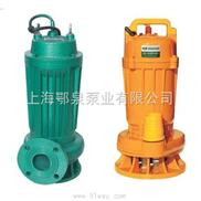单项潜水排污泵