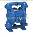S1F-美国SANDPIPER胜佰德1寸口径金属隔膜泵
